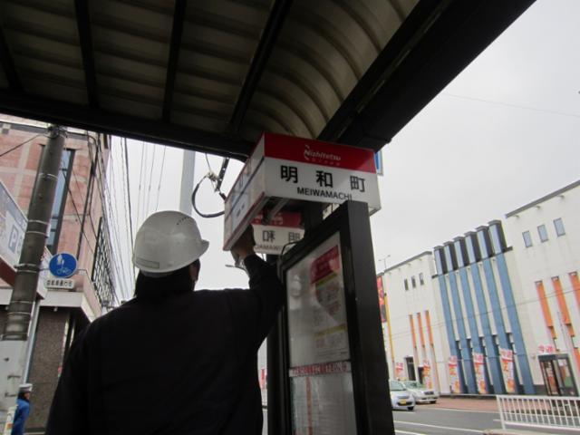 西鉄エム・テック(株) 交通広告課 福岡係の画像・写真