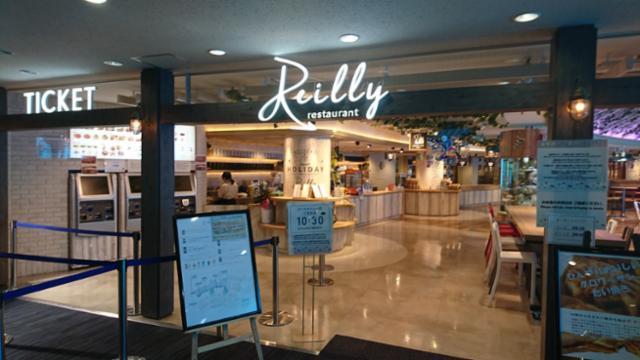 株式会社西鉄プラザ マリンワールドレストラン レイリーの画像・写真